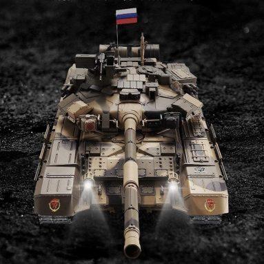 Remote Control Main Battle Tank