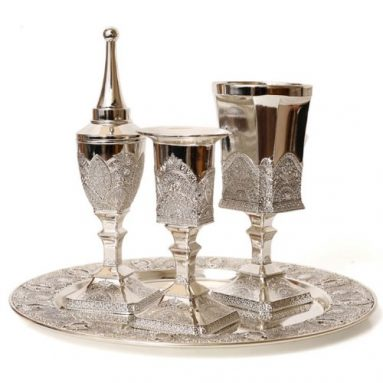 Silver Plated Filigree Design Havdalah Set with a Kiddush Wine Cup