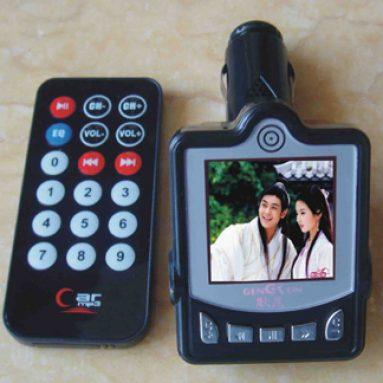 Car MP4 Player