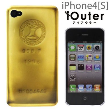 Gold Bar Jacket for iPhone 4S/4
