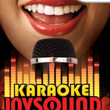 Karaoke Joysound