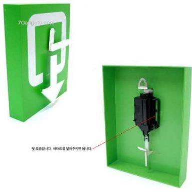 """Green clock """"Exit"""""""