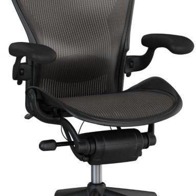 Black Friday: Aeron Chair by Herman Miller