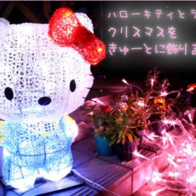 Glow hello kitty