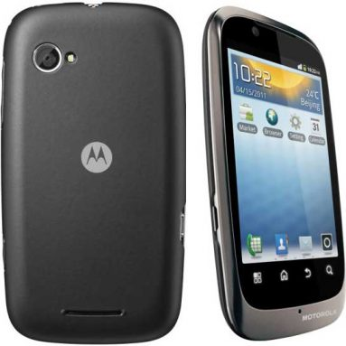 Motorola XT531: affordable Android smartphone