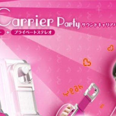 Party kids audio player