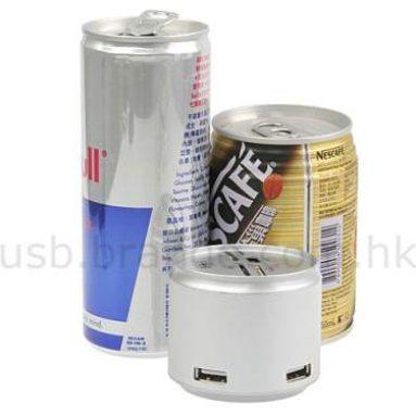 Canned Shape Card Reader + 3-port Hub Combo