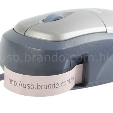 USB Label Mouse Printer